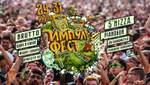 Імпульс Фест: чим дивує один із найяскравіших фестивалів цього літа
