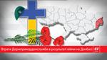 Последний рубеж: сколько пограничников погибло на Донбассе (Инфографика)