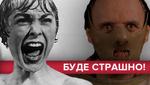 Будет страшно: 10 фильмов ужасов для Хэллоуина