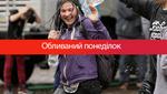 Обливной понедельник: как празднуют украинцы