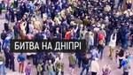 """Криваве 9 травня в Дніпрі: хто керував проплаченими """"тітушками"""" та поліцейськими"""