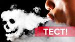 10 мифов о курении: знаете ли вы правду?