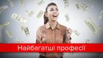 Зарплати в Україні: хто скільки заробляє за сферами діяльності