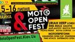 Легенди рок-музики Uriah Heep і фіни Lordi виступлять на MotoOpenFest
