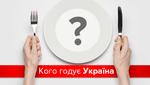 Які країни найбільше купують українську агропродукцію: цікава статистика
