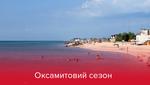 Оксамитовий сезон: де в Україні поплавати в теплій водоймі восени
