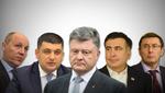 Гаряча політична осінь: які події та реформи чекають українців