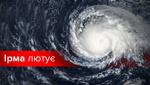 """Ураган """"Ірма"""": факти про нищівну стихію, яка вирує в Атлантиці"""