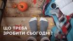 День осіннього рівнодення 2019 року: традиції, прикмети та ритуали
