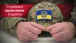 День защитника Украины: как менялось отношение украинцев к воинам УПА и СССР