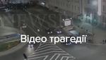 Трагедия в Харькове: видео момента ДТП с камер наблюдения
