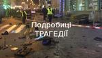 Геращенко показал детальное видео, как Зайцева нарушила ПДД в Харькове