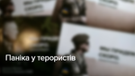 """""""Ми скоро прийдем"""": українські патріоти засипали окупований Донецьк новими листівками"""