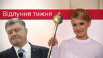 Дайте Юле лыжню: Тимошенко идет в президенты