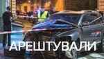 ДТП у Харкові: суд узяв під варту Олену Зайцеву терміном на два місяці