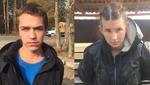 Похищение ребенка в Киеве: Геращенко рассказал о мотивах похитителей