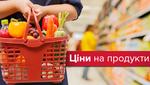 Дороге задоволення: як змінювались ціни на продукти протягом року (Інфографіка)