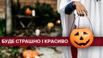Декор на Хелловін-2018: як прикрасити свій будинок та відлякати злих духів