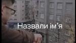 СМИ узнали имя парня, обстрелявшего людей в Харькове