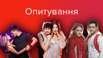"""Кто победит в шоу """"Танцы со звездами"""": опрос"""