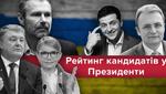 Как менялись рейтинги политиков в Украине после выборов: инфографика