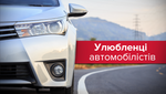 Опубликован рейтинг авто, которые продаются лучше всего
