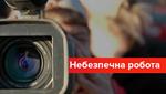 ТОП-10 жутких убийств и смертей журналистов в прямом эфире