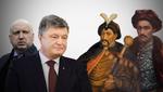 Якби Крим і Донбас звільняли Мазепа, Хмельницький та інші полководці: відео