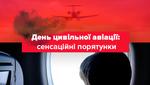 Авиакатастрофы: невероятные спасения пассажиров, которые удивят