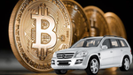 Какие авто украинцы продают за биткоины