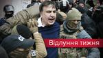 Михайлов день: какой была реакция на события вокруг Саакашвили