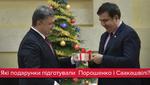 "Операция ""Саакашвили"": провал власти или новогодний тайм-аут?"