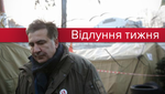 Михо, ты не прав: как тает симпатия к Саакашвили