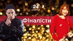 Топ-модель по-українськи 4 сезон: що відомо про фіналістів – Віку Рогальчук та Самвела Туманяна