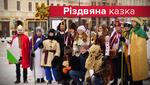 Рождество-2018 в Карпатах, во Львове и Киеве: самые интересные события в Украине