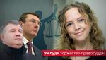 Преступление и наказание: убийство Ирины Ноздровской– тест на выживание власти?