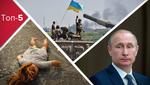 """Топ-5 блогів тижня:""""добрий"""" Путін, Закон про реінтеграцію Донбасу та несправедлива смерть дитини"""