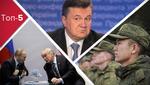 Топ-5 блогів тижня: Росія хоче заселити Донбас бурятами, мінські переговори та повернення Януковича