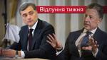 """Росія капітулює, або Що пообіцяв Волкер """"колезі"""" Суркову?"""