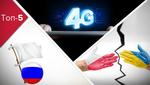 Топ-5 блогів тижня: капітуляція Росії, 4G в Україні та як встановити і українські проблеми з Польщею