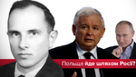 """""""Антибандерівський"""" закон: сваритися не можна миритися"""