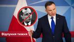 """В одну Дуду: чому президент Польщі також проти """"бандерівців""""?"""
