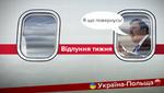 """Погано для України"": як Захід реагує на епопею зі Саакашвілі"