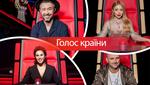 Голос страны 8 сезон 4 выпуск: Юрий Ткач, украинский Джастин Бибер и влюбленный в Тину мужчина