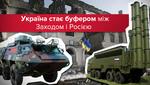 Україна і світова безпека: війна в центрі Європи вже не хвилює Захід?