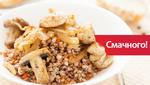 Что приготовить в Великий пост: рецепты постных блюд с гречкой