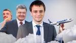 Ryanair офіційно зайшов в Україну: коли та звідки літатиме лоукост