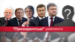 Президентские выборы-2019: Тимошенко продолжает лидировать в соцопросах