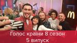 Голос країни 8 сезон 5 випуск: син Повалій, зірка серіалу та олімпійська чемпіонка