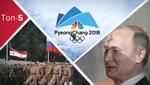 Топ-5 блогів тижня: коли помре Путін, Олімпіада-2018 і знищення російських військ у Сирії